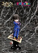 Code Geass: Lelouch of the Rebellion Deformed Vignette Doll Lelouch 12 cm