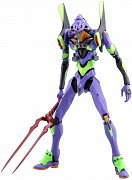 Rebuild of Evangelion PVC Action Figure Riobot Evangelion Unit-01 EVA GLOBAL Exclusive 17 cm